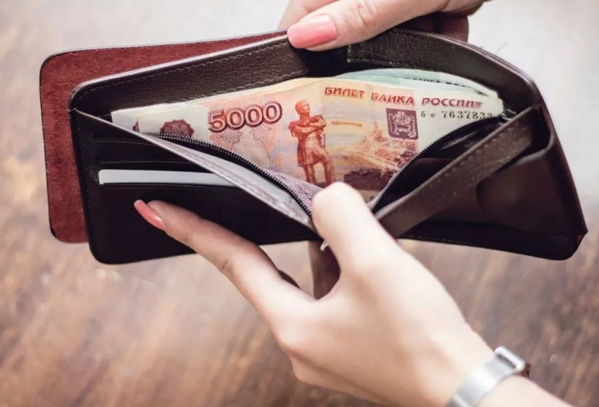 Как привлечь богатство