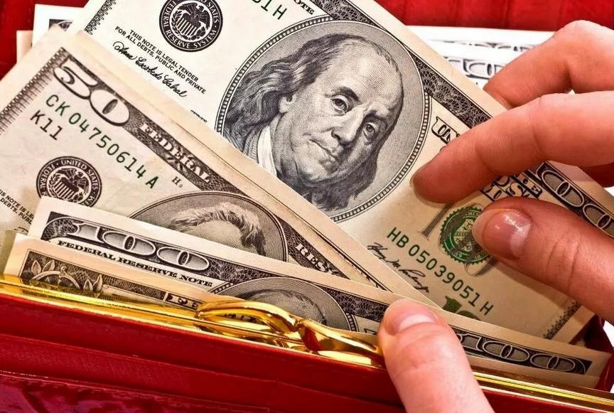 Заговоры на увеличение зарплаты