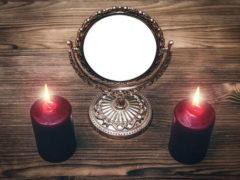 Гадание на зеркале на любовь