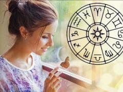 Индивидуальный гороскоп жизни