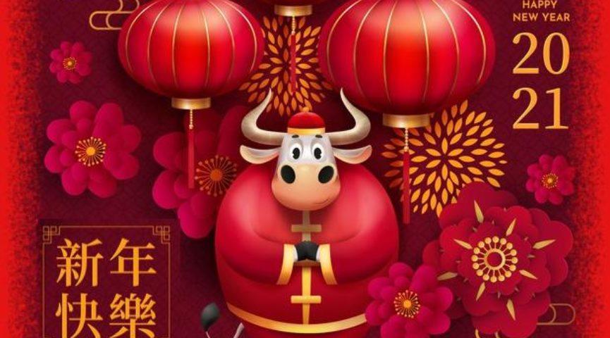 Когда наступает и каким будет по китайскому календарю Новый 2021 год